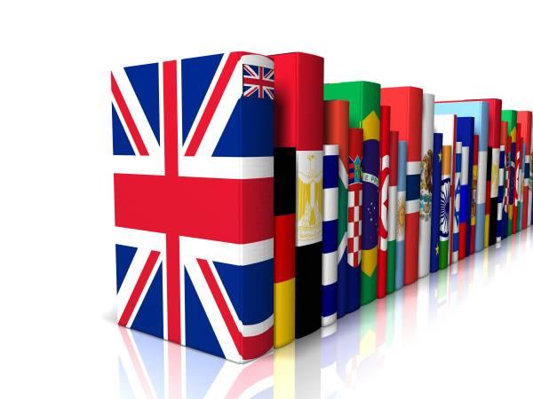 Использование игр на уроке иностранного языка