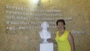 Цылева Татьяна Вениаминовна