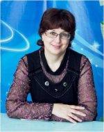 Фокина Лидия Петровна